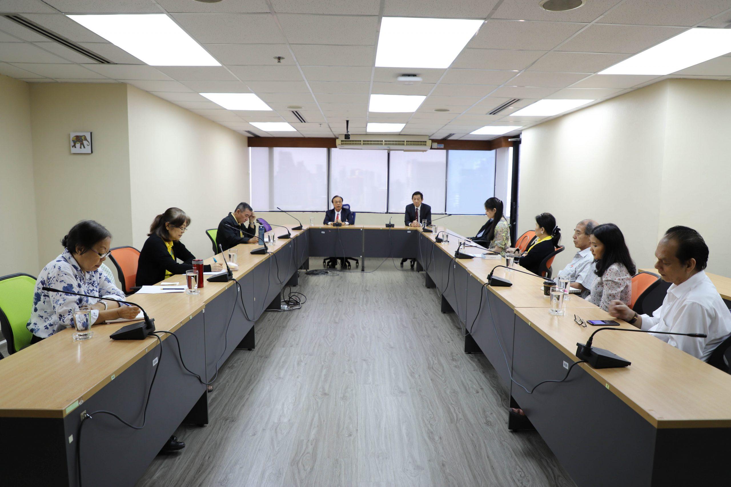 งานบริการการประชุม